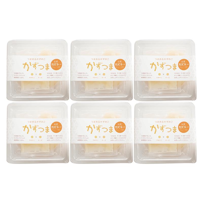 かずつま6Pセット(チーズソース)