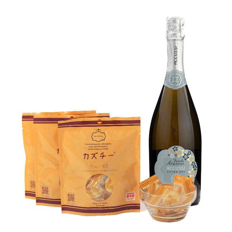 カズチー3袋+スパークリングワイン(フェウド アランチョ アックシィ エクストラ ドライ 750ml)セット