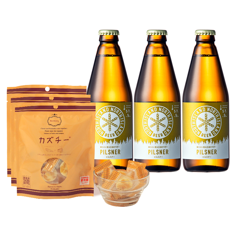 カズチー3袋+ノースアイランドビール ピルスナー 3本セット