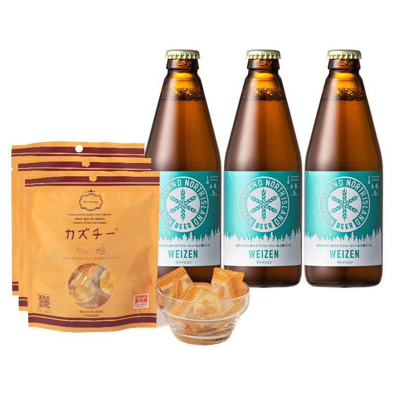 カズチー3袋+ノースアイランドビール ヴァイツェン 3本セット