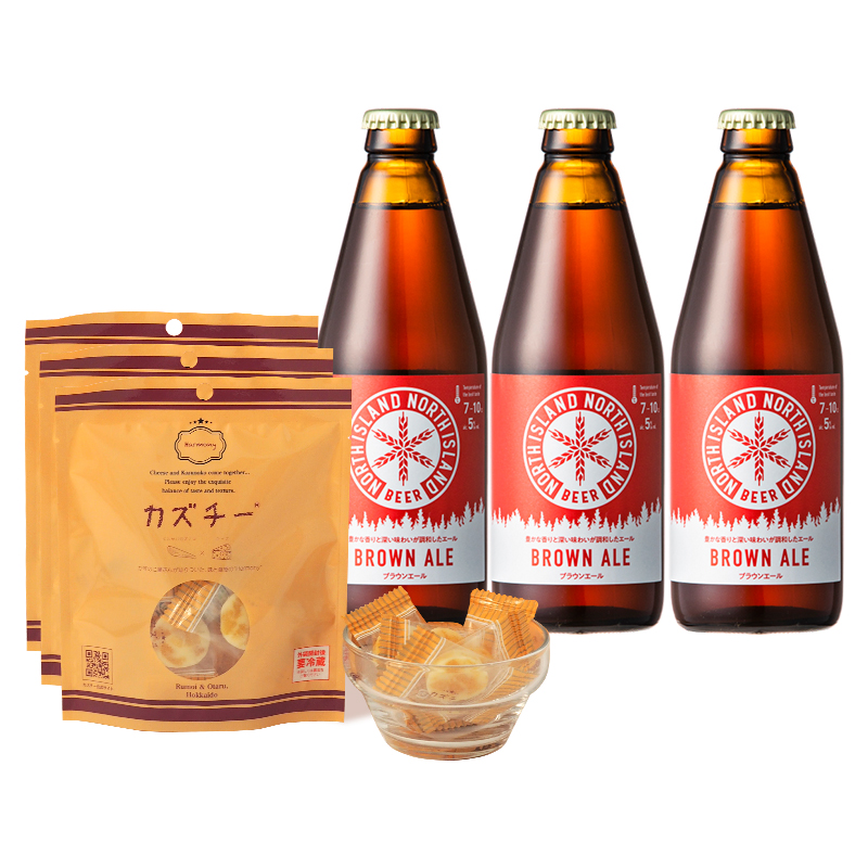 カズチー3袋+ノースアイランドビール ブラウンエール 3本セット