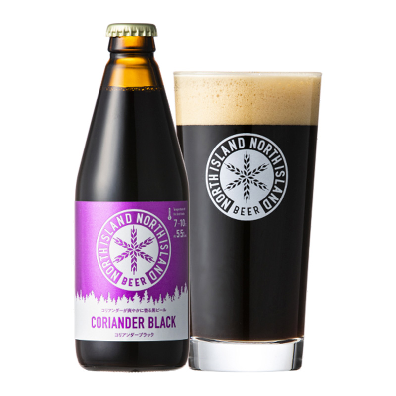 カズチー3袋+ノースアイランドビール コリアンダーブラック 3本セット