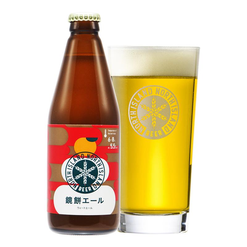カズチー3袋+ノースアイランドビール 季節限定(鏡餅エール)入り3本セット