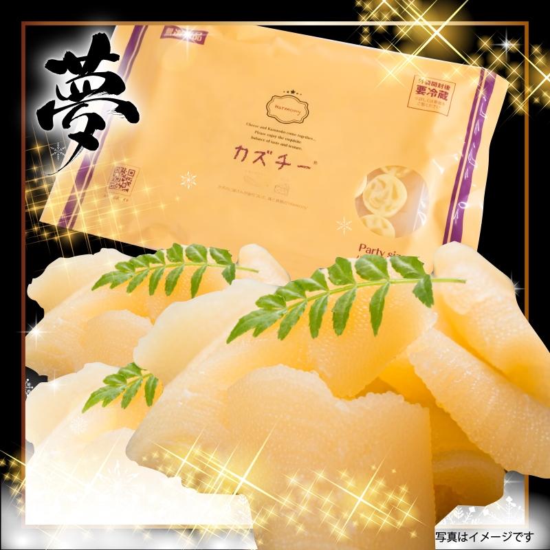 カズチー大容量バリューパック入り 夢海鮮福袋【味付数の子 メガ盛り】