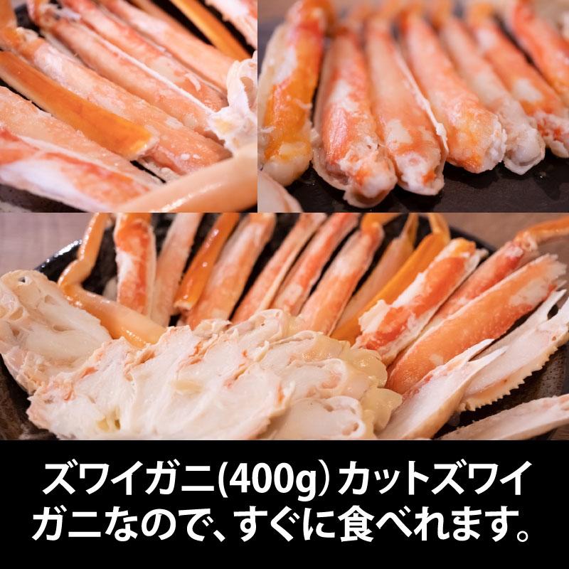 カズチー大容量バリューパック入り 夢海鮮福袋【ずわいがに メガ盛り】