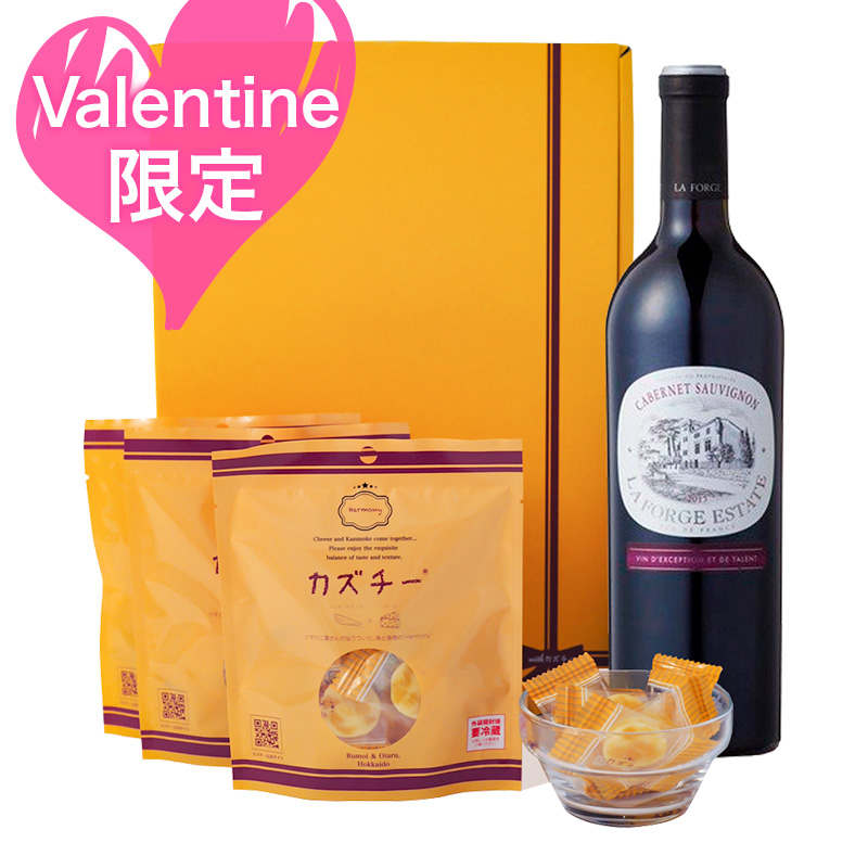 【バレンタイン限定】プレミアムギフト「カズチー3袋+赤ワイン(カベルネ・ソーヴィニヨン 750ml)」セット