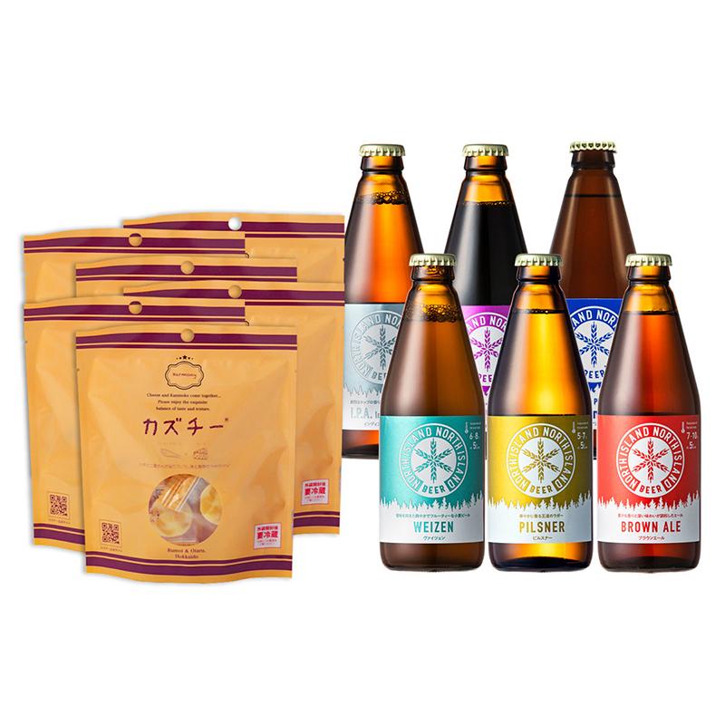 カズチー6袋+ノースアイランドビール 季節限定入り6本セット