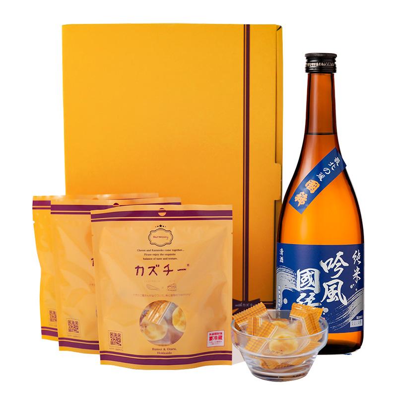プレミアムギフト「カズチー3袋+日本酒(純米 吟風国稀720ml)」セット