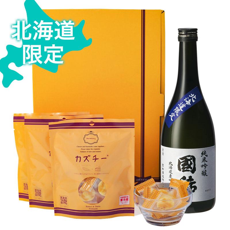 プレミアムギフト「カズチー3袋+日本酒(国稀 純米吟醸720ml)」セット