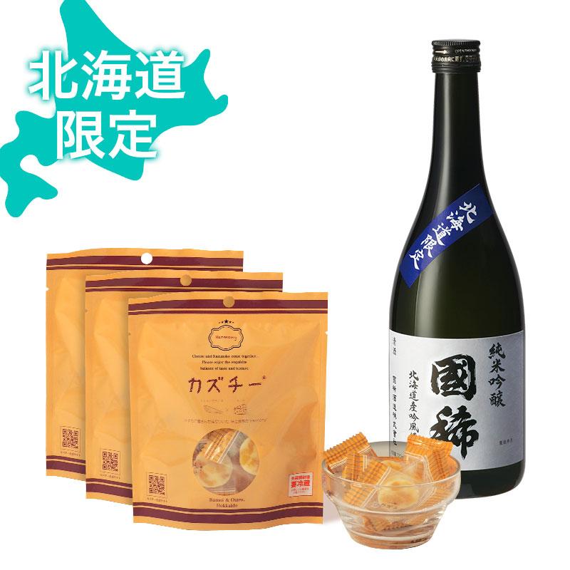 カズチー3袋+日本酒(国稀 純米吟醸720ml)セット