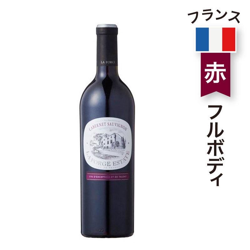 カズチー3袋+赤ワイン(カベルネ・ソーヴィニヨン 750ml)セット