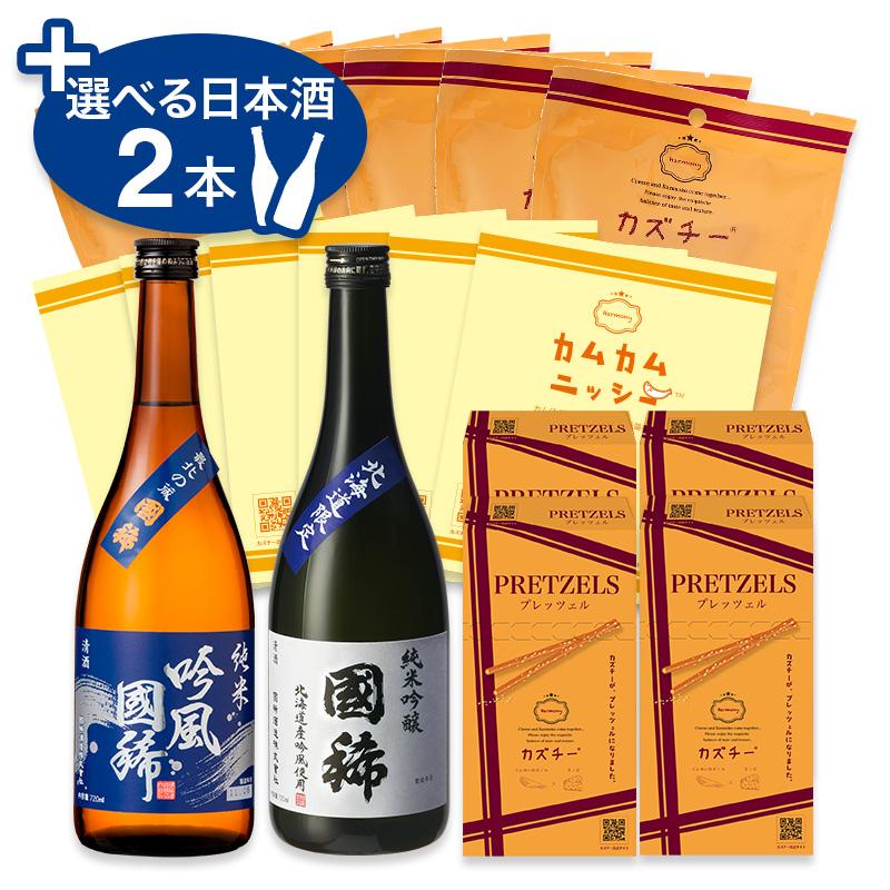 カズチーアソートセットM(3種16点)+選べる日本酒2本セット