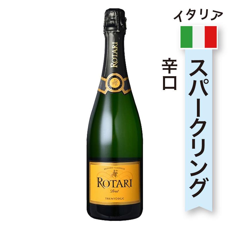 【父の日限定】プレミアムギフト「カズチーアソート3S(3種8点)+限定ワイン(ロータリ ブリュット)」セット