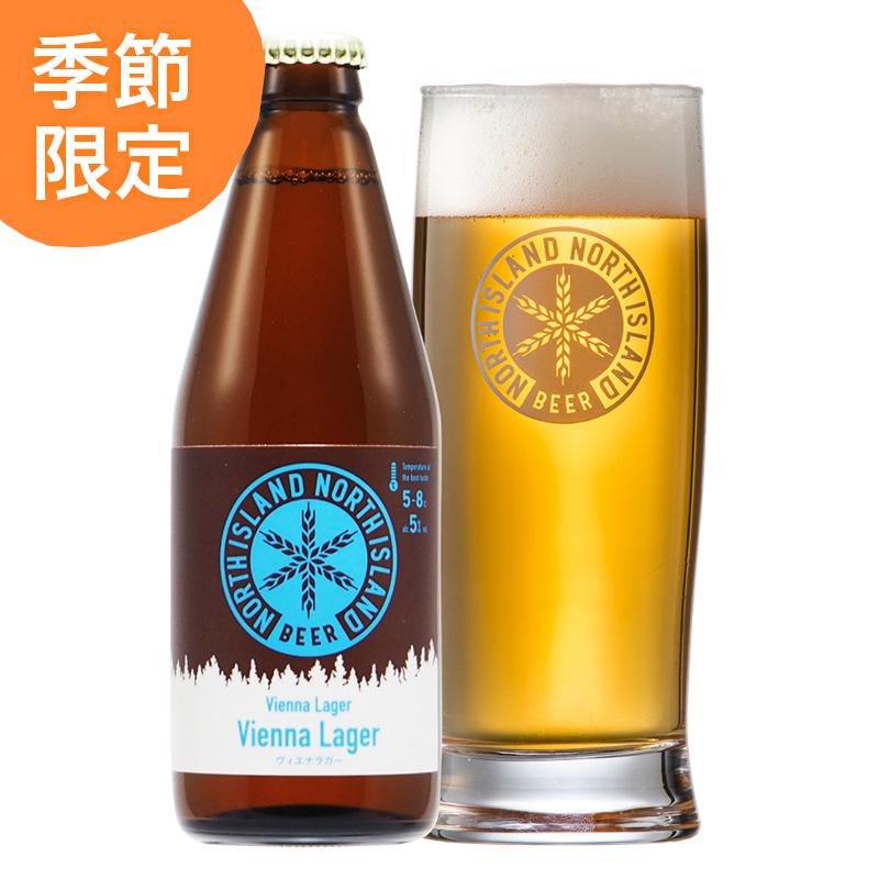 カズチー3袋+ノースアイランドビール 季節限定(ヴィエナラガー)入り3本セット