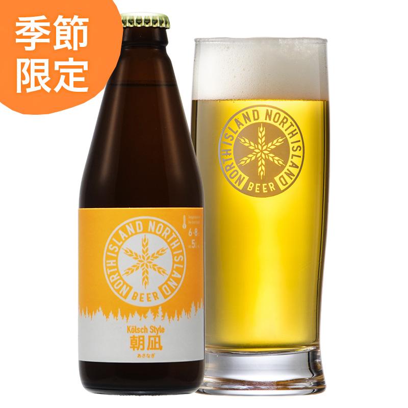 カズチー3袋+季節限定ビール3本 定期便セット