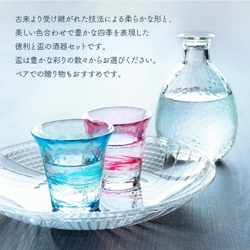 【遅れてごめんね】敬老の日ギフト「カズチー×津軽びいどろ×日本酒 (国稀 純米吟醸)セット」